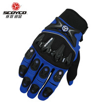 2016 SCOYCO MX47 Hot selling Cool motorcycle gloves moto racing gloves knight ride bike driving  bicycle cycling Motorbike