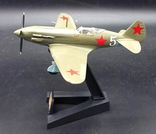 1:72 World War 2 Soviet MIG 3 Fighter Model 1941 1942 Trumpeter 37225 Collection model