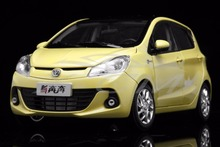 Diecast Car Model Changan New Benben 1:18 (Yellow) + SMALL GIFT!!!!!(China)