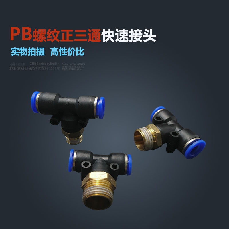 Free shipping HIGH QUALITY 10Pcs Pneumatic 1/2 Male Thread 16mm Push In Quick Fittings T Connectors PB16-04<br>