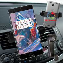 360 Degree Portable Car Air Vent Mount Holder for OnePlus 5 3T 3 2 1 OnePlus 3 Three Two for Oneplus X Phone Bracket Trestle