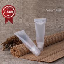 Wholesale 8ML Hose Lip Gloss Balm Tube Hose Squeeze PVC Bottle Plastic Packaging Bottle 50PCS/LOT
