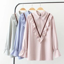 Buy Plus size casual ruffles women clothing Spring flare sleeve womens tops blouses 2018 turn-down collar striped cotton shirt for $18.89 in AliExpress store