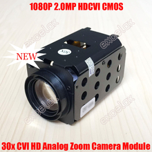 1080P 2MP HDCVI 18x Optical Sony IMX322 CMOS Zoom Camera Module Auto Focus CVI Coaxial Analog HD Coax CCTV PTZ Speed Dome Block(China)