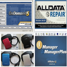 2017 auto data software alldata v10.53 with mitchell on demand 2015 new + 51 in 1TB HDD auto repair software Best price DHL free