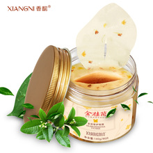 MENGXILAN Gold Osmanthus Eye Mask Eye Care Anti-puffiness and Dark Circle Remover Instant Ageless Anti-envelhecimento Anti Rugas(China)