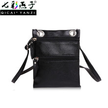 QICAI.YANZI Ladies Vintage Messenger Bag Women Vertical Rectangle Waterproof Envelope Mujer Double Zippers Shoulder Bags P539(China)