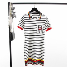 SRUILEE Runway Dresses Sen female summer new classic POLO collar short-sleeved black white striped dress woman Cubs Z004