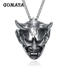 GOMAYA Personality Devil Skull Skeleton Gothic Titanium Stainless Steel Biker Pendants Necklaces for Men Jewelry Collier(China)