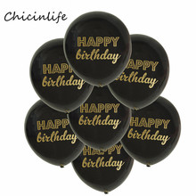 Chicinlife 10Pcs/lot 10inch Happy Birthday Latex Balloon Adult/Kids Birthday Party Decoration Birthday Balloon(China)