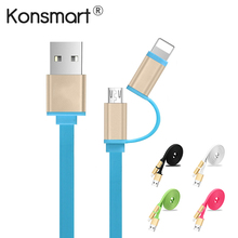KONSMART New 2 -In-1 Flat Micro USB Charging Data Cable for iPhone 5S 6 6S 7 Plus iPad Samsung Android Mobile Phones(China)