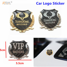 2/pcs metal stickers for ssangyong ActYon Korando Rexton DIY 3D chromed car sticker logo car emblem car badge accessories(China)