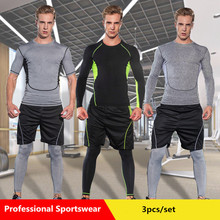 New Breathable Compression Gym Sports Suit 3pcs/set Running Sets Fitness Tights Long T-Shirt Shorts Pant Demix Men's Sportswear
