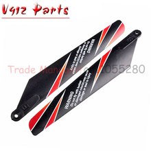 Cheap wholesale main blades Helicopter Wing V912-07 V912-7  for WL V912 RC helicopter spare part WLtoys v912 part Accessorie