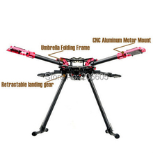 HMF U580PRO Quadcopter Umbrella Structure Folding Frame w/ Electronic Landing Gear for FPV Photography