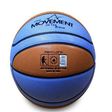 Wholesale and retail brand of basketball Authentic absorbent soft PU Apply to indoor and outdoor