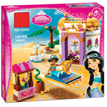 10434 Jasmine Princess Exotic Palace Building Bricks Blocks Sets Toy Compatible Lepine 41061 Friends for Girl(China)
