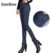 SymorHouse Winter Pants Trousers Women 2017 New High Waist Stench Duck Down pants Thick Slim Warm Lady Pencil Pants(China)