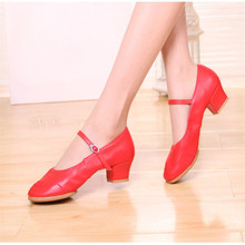 34-42 MoveFun New Soft Bottom Dance Shoes Women Social Square Dancing Shoes Black Red Girl Ballroom Latin Dance Mother Shoes #30(China)