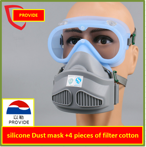 New respirator dust mask Silica gel One type full face respirator PM2.5 dust smoke industrial safety mask<br>
