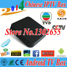 1 Year with Android Box Chinese tv box HD China HongKong Taiwan channels free Chinese iptv receiver