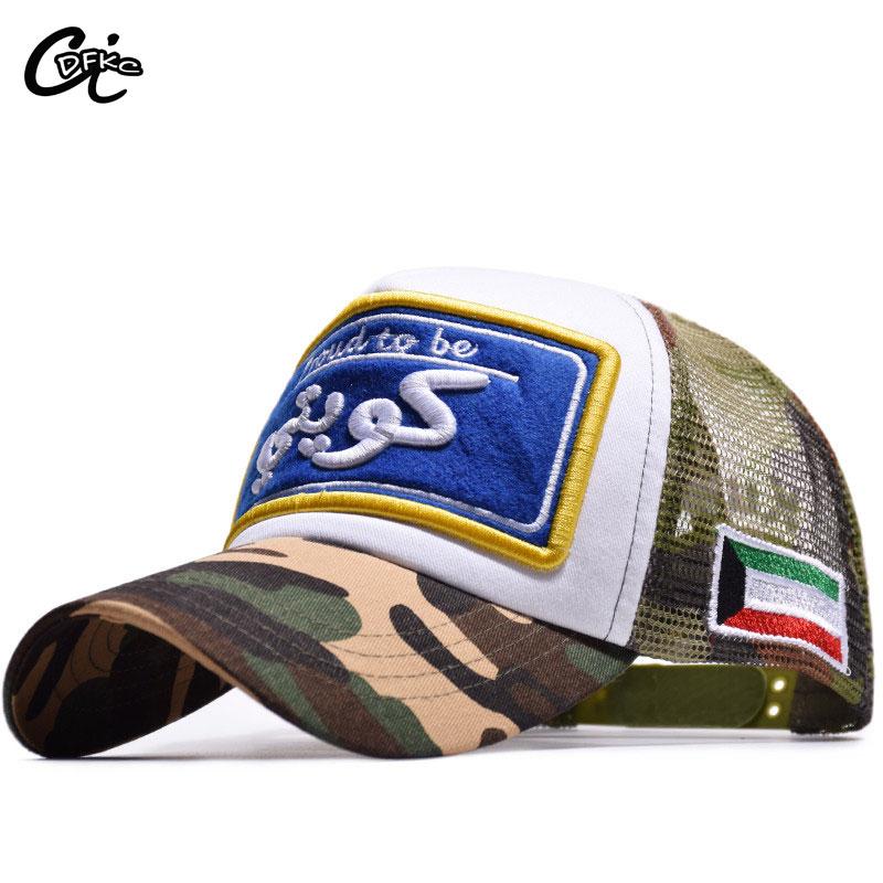 cap-trucker-camouflage