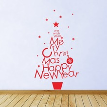30& Merry Chrismas Tree Wall Stickers DIY Christmas Decoration Stickers Paste removable waterproof Stickers(China)