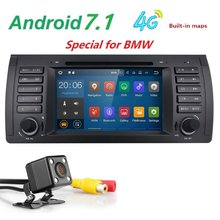 Free Shipping camera7' HD Android 7.1 1 din car dvd player auto navigation For BMW E39 E53 X5 M5 gpsradio BT SWC DAB+ WIFI OBD2