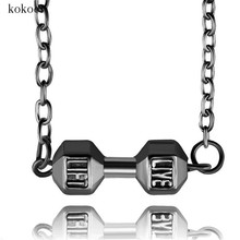 chain long Punk chokers Lovers Necklace Fitness accessories for men Collar woman  ras the neck joyas crystal dumbbell necklace