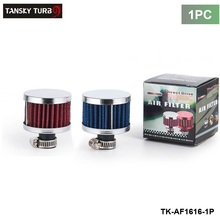 Tansky - 1PC Universal flow air filter 51*51*40 (NECK: 11mm) modified air intake filter For BMW E30 3-Series TK-AF1616-1P
