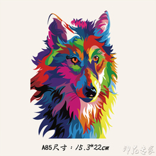 Handicraft clothing patch cloth paste decorative decals color wolf head thermal transfer Offset heat transfer pattern DIY patch