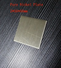 2*50*50mm Pure Nickel Plate Hull Cell Nickel anode Scientific research and experiment material,2 pcs/lot