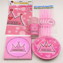 Kids Favors Paper Cups Plates Baby Shower Glass Decoration Pink Crown Tablecloth Napkins Birthday Straws Party Supplies 39pc\lot