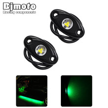 BJMOTO Off Road ATV SUV Offroad Truck Boat Underbody Glow Trail Rig Lamp Interior Shockproof LED Rock Light(China)