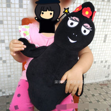 40cm Big Original Barbapapa Barbamama Cute Soft Stuff Plush Toy Doll Birthday Gift For Kids(China)
