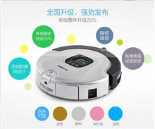 Free shipping household automatic sweeping robot phone slim remote control(China)