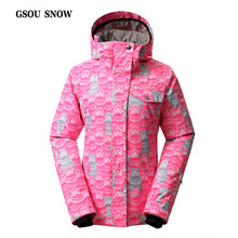 GSOU SNOW2017 New Lady Ski Suit Single Board Skiing Clothing Female Outdoor Gorgeous Warm Waterproof Cotton Thickened Ski Jacket