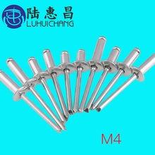 luhuichang M4 Aluminum Mushroon Screw Pulling Rivets Break Mandrel Blind Nail Pop Rivet self-plugging rivet Furniture(China)
