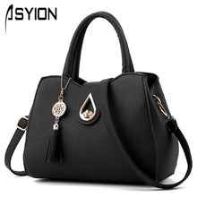 Water Droplets Sequined Messenger Bag Women Tassel Pendant Handbag High Capacity Shell Shoulder Bag Female Brand Designer  CQ117