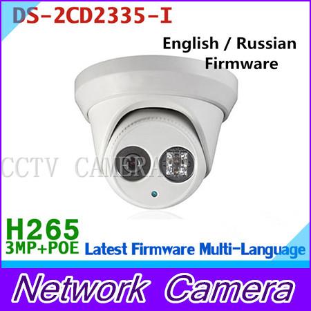 New arrival DS-2CD2335-I replace DS-2CD2332-I 3mp 30m IR Network Dome security CCTV poe ip camera H265 DS-2CD2335-I