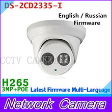 Buy New arrival DS-2CD2335-I replace DS-2CD2332-I 3mp 30m IR Network Dome security CCTV poe ip camera H265 DS-2CD2335-I for $71.80 in AliExpress store