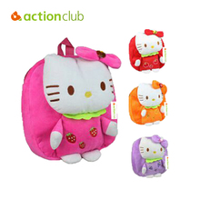 Actionclub Backpack toy Fashion New Arrival 4 Color 1-3 Y Hot Hello Kitty Bow plush backpack mochila children's backpacks  toy