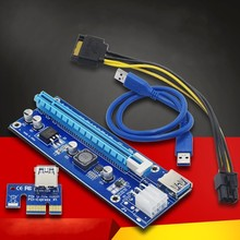 60CM PCIe PCI-E PCI Express Riser Card 1x to 16x USB 3.0 Data Cable SATA to 6Pin IDE Power Supply for Miner Machine