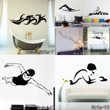 GYM Sports Wall Decal Stickers Swim Swimming Pool Swimmer Gift Home Decor For Boys or Girls Room Bedroom Dorm Wall Art Mural