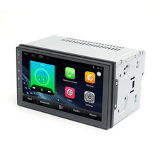 Newest7 Inch Display Screen Car MP5 With Android 5.1.1GPS Navigation Quad Core Android Universal Machine Car Integrated Machine(China)