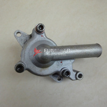 water pump for LINHAI 250 260 300 cc Scooter Water Pump Water Cooled Engine Moped VOG260 Roketa Buyang JCL ATV