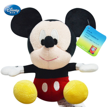 2016 new Disney Winnie Pooh Short plush Mickey Mouse Minnie Doll pendant Baby Stuffed Toys Kids Preferred 17-20cm