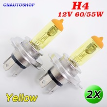 H4 Halogen Bulb 12V 60/55W Yellow Glass 3000K Stainless Steel Base Auto Car Fog Lamp 2 PCS