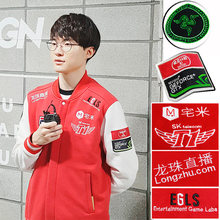 Embroidery!! 2016 SKT T1 Jacket S6 Final Champions Team Jersey SKTT1 Baseball Coat Men Faker Jacket Male Fleece Coat(China)