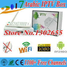 Freesat  set top box Europe Arabic Iptv arabic iptv box HD Arabic,Africa,French,Spain,UK,Asia sports channel xbmc 1 Year free